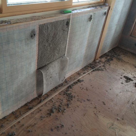 京都南丹市で自然素材の断熱材セルロースファイバー
